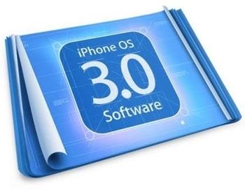 Le firmware 3.0 de l'iPhone permettra d'utiliser le terminal comme modem pour un ordinateur