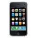 Des nouvelles rumeurs sur les caractéristiques de l'iPhone 4