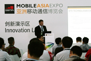 Le Mobile Asia Expo 2013